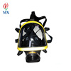 scba firefighting air breathing apparatus rescue equipment with full face mask