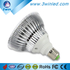 NEW Hydroponic LED Grow Light Plant Grow Lights Bulb for Hydroponic Garden Greenhouses - Perfect Grow Lights for Indoor