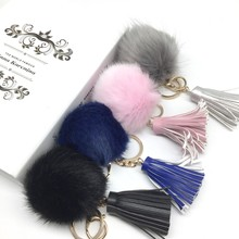 Hot sale Beautiful Faux Fur Pompom Keychain Tassel Keyring Fur Pompon For Bag