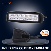Hot sales mini led light bar 8 with laser logo for free
