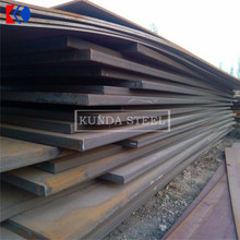 Hot Rolled Iron/Alloy Steel Plate/Coil/Strip/Sheet SS400,Q235,Q345,SPHC marine grade steel plate 7