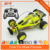 1/16 remote control car rc high speed buggy truck toy with charger