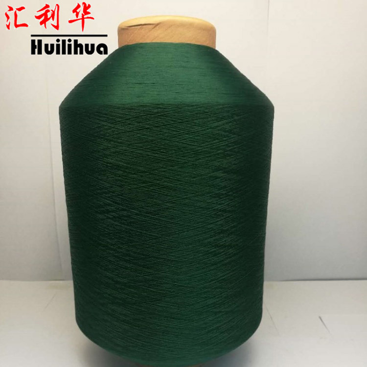 Polyester Yarn DTY 150D/288F , semi dull, dope dyed colors Microfiber yarn