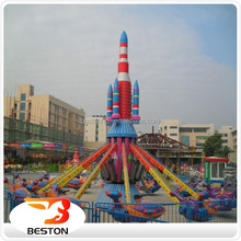 Amusement park games factory Self-control plane outdoor playground equipment