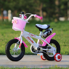2015 Comfortable Safe perfect kids bicycle for 12 years old boy / kid bike for 10years old child