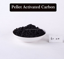Bituminous Coal Based Activated Carbon/Charcoal Pellets for Air Filter