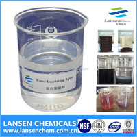 water recycling agent/water decolor