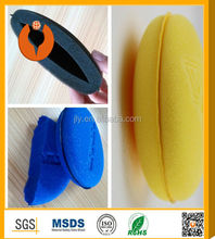 Hot For 2015 !Foam Waxing Applicator Nano Coating Pads Paint Coating Sponge