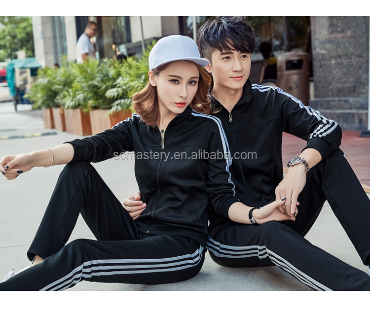 Couple Tracksuit