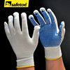 China Cotton Work Glove With Rubber