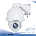Outdoor Pelco HD CVI CCTV camera night vision 100m