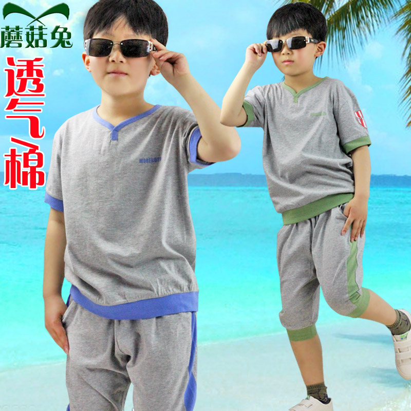 Summer Childrens Cotton Short Sleeves Jogging Suit