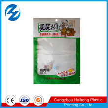 Three side sealing bean products various types of vacuum packaging bag