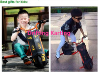 Road Kids Toys Use Tricycle 360 Degree Drifting Electric Children Drift Trike Scooter