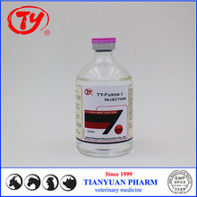 Furosemide Injection 1% GMP Veterinary Medicine