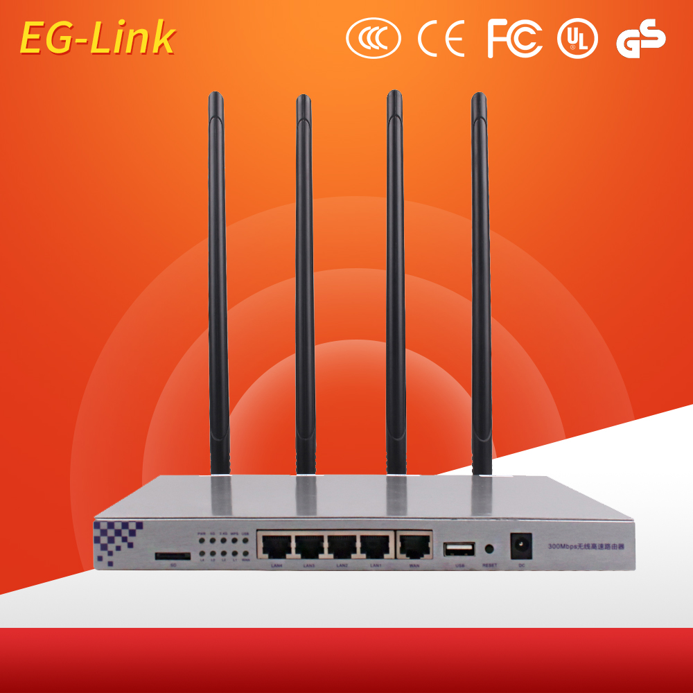 High power 4 Antenna AC 5.8G 2.4G 1200Mbps Wireless Wifi Router