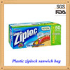 Smart zip double zipper Ziploc bag plastic ziplock bag