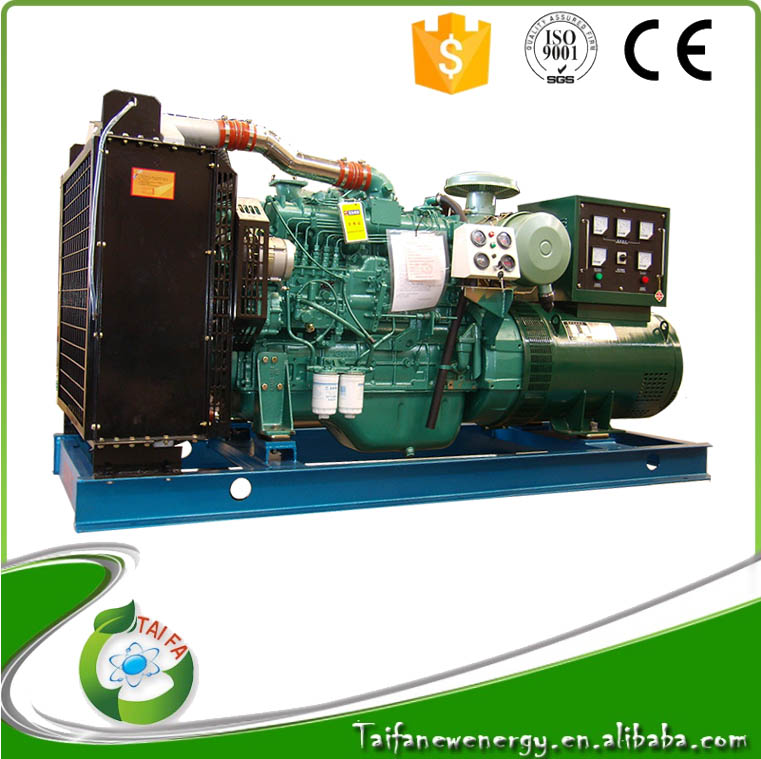 High efficiency China brand yuchai 24kw small diesel generators for sale