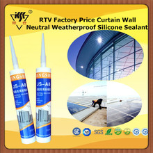 RTV Factory Price Curtain Wall Neutral Weatherproof Silicone Sealant
