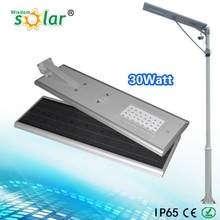 All in one solar charged solar street lights(JR-230-1) 50W LED solar street light camera lighting easy install