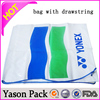 Yason custom printed tobacco bag plastic packaging bag plain grip seal polythene bags with different size