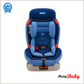 Fashionable baby Car seat