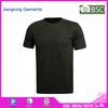 Mens Fashion Slim Fit Plain Blank Black O Neck T Shirt