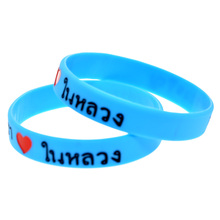 We Love Our King Silicone Bracelet in Thai