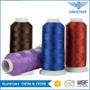 bonded nylon 66 sewing thread 210D/3 2000m TKT40 TEX60