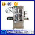 High End scratch off label machine for plastic bottle