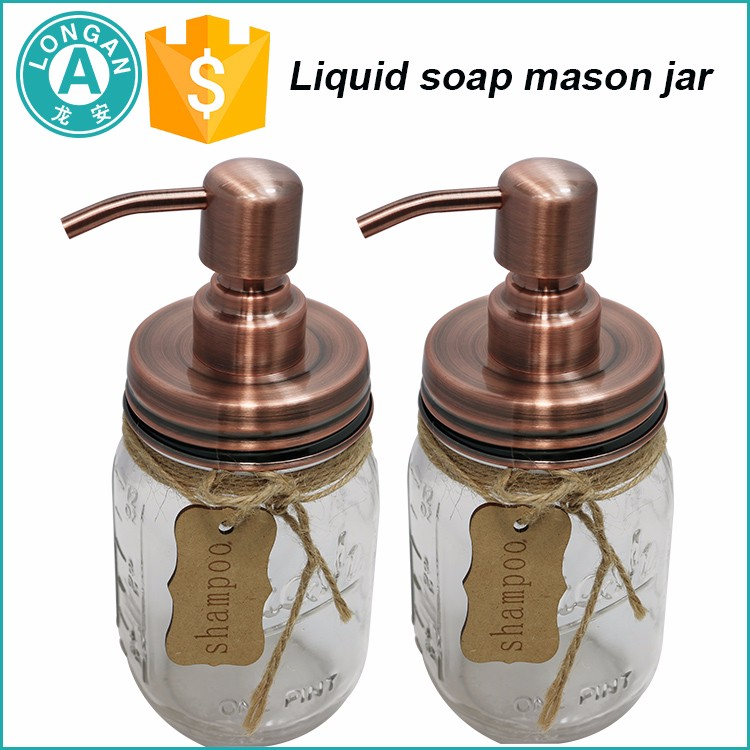 China wholesale glass bottle pump lotion dispenser / foaming soap mason glass jar with metal lid