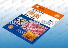 190gsm High A4 Glossy Inkjet photo paper
