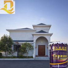 Good anti fouling and cleaning dust resistant oily exterior wall paint