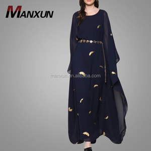 Latest Abaya Islamic Designs 2017 Dubai Caftan Moroccan Kaftan Jilbab Navy Blue Muslim Long Abaya Dress