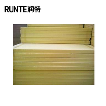 rigid xps thermal foam insulation board sheets use for cold room storage