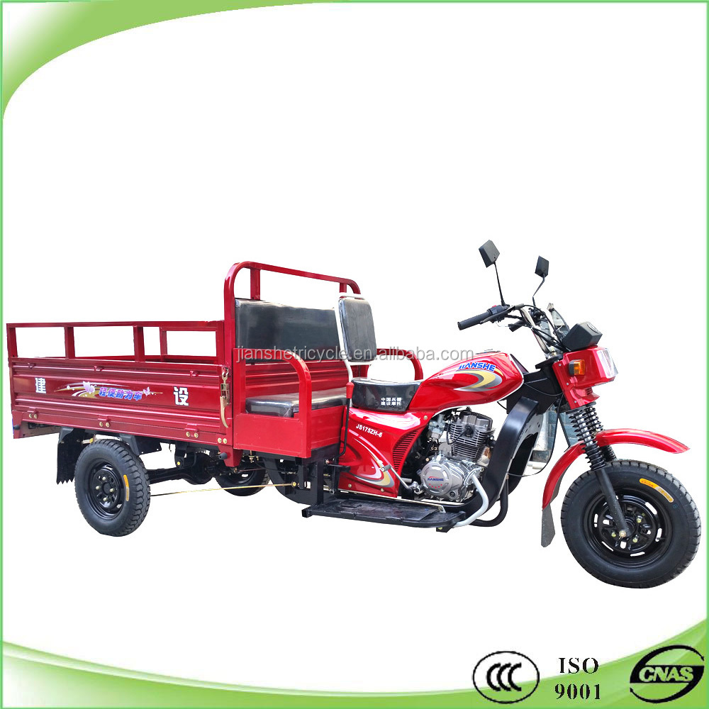 cheapest 3 wheel motorized tricycle for adults