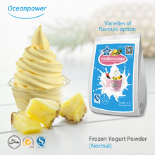 Islamic Approved frozen yogurt flavor powder