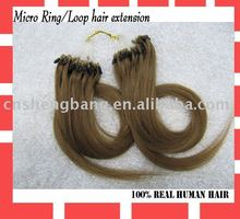 Loop hair extension 24 inch 0.5g 8# 100% cheap remy micro loop hair extensions