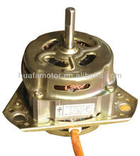 Supreme quality fully automatic washing machine motor used in outboard