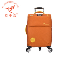 Wholesale new style soft nylon travel bag trolley luggage