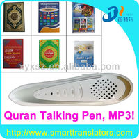 Quran talking pen Pocket digital quran Quran Magic Red Pen M9