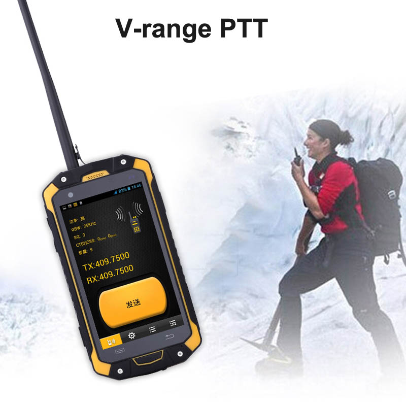 Affordable price for 4.5 inch 3g IP68 military smart phone with VHF Walkie-talkie phone