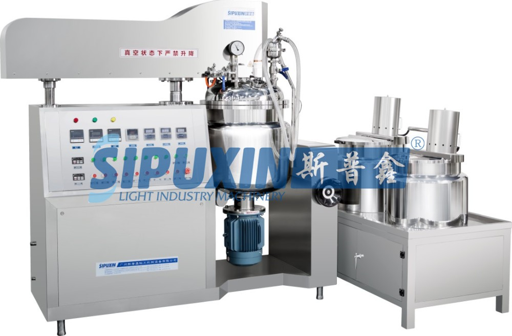 SIPUXIN SZR series cosmetic cream making machine with CE certificate
