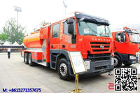 IVECO Technology Fire Trucks 4x2 truck 280~380HP LHD ,RHD manufacturer