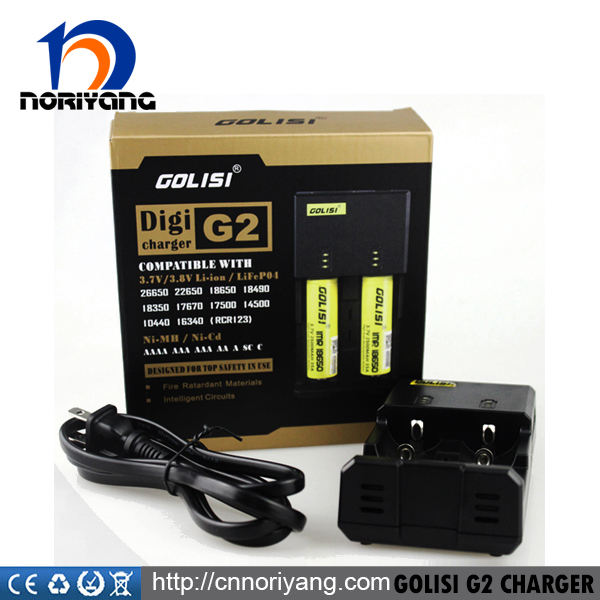 2016 newest Battery charger GOLISI G2 Digital Battery Charger in stock