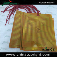 25w 24v electric kapton heater for warm satellite component