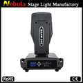 new led lights Dj equipment sharpie moving lights 200w beam china supplier