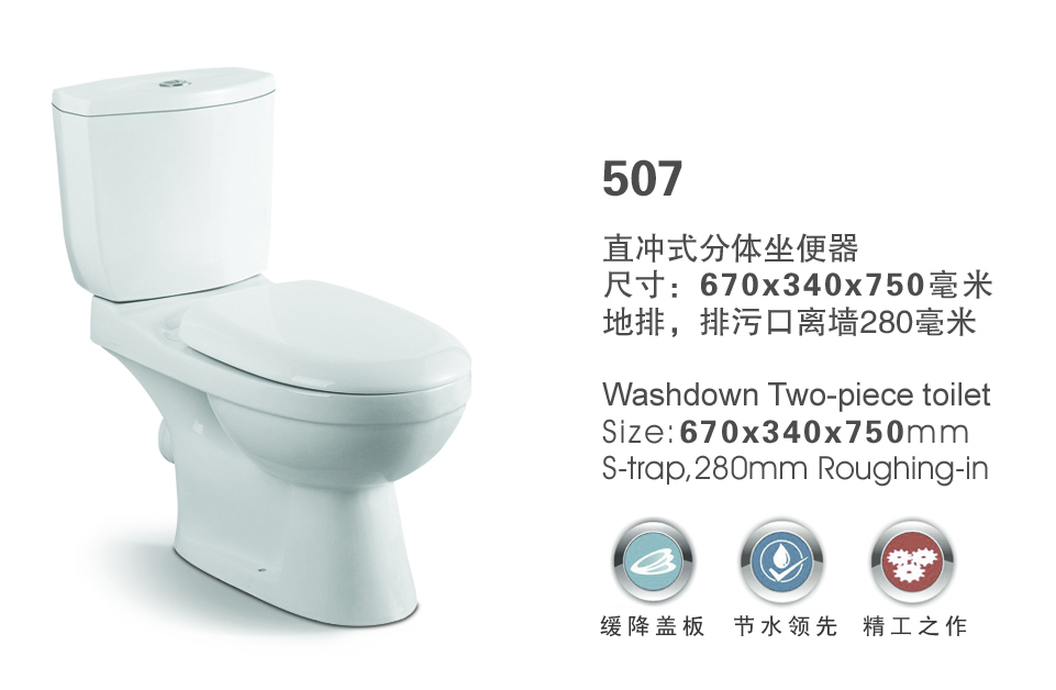 Arabia market cheap and fast deliver big discount washdown ceramic two piece toilet
