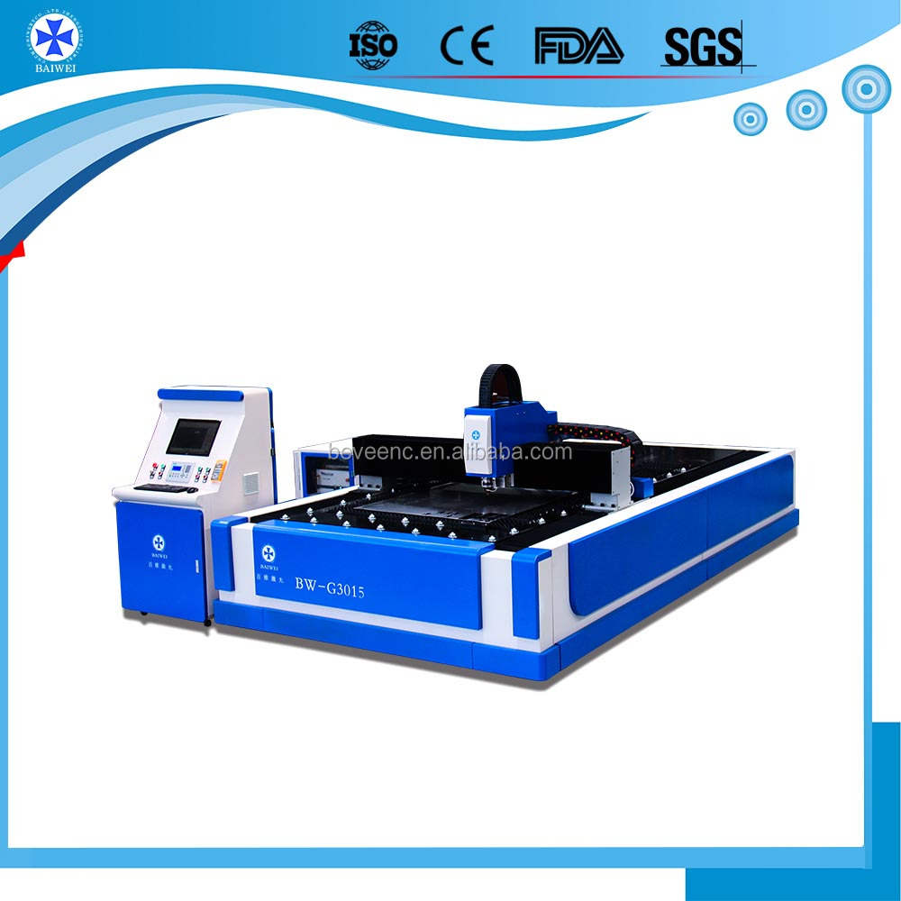 Japanese Imported advanced technology Servo motor fiber laser 2000 watt cutting machine