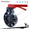 /product-detail/cheap-price-plastic-pvc-pvc-u-butterfly-valve-handles-for-water-60344801740.html
